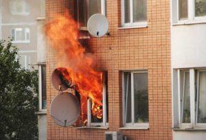 Утрата бланка при пожаре